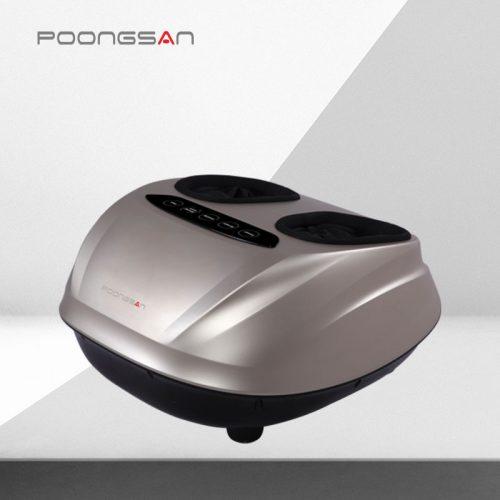 Ảnh sản phẩm Máy massage chân Poongsan MFP-002