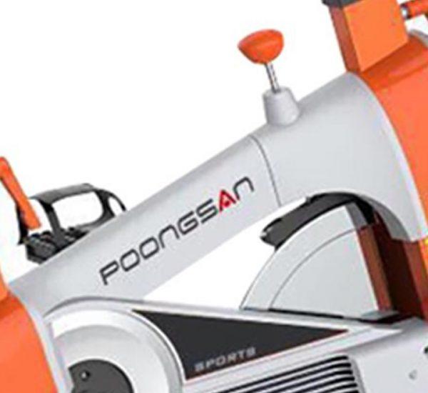 Chi tiết Xe đạp tập Poongsan BEP-700