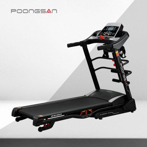 Ảnh sản phẩm Máy chạy bộ Poongsan TMP-900
