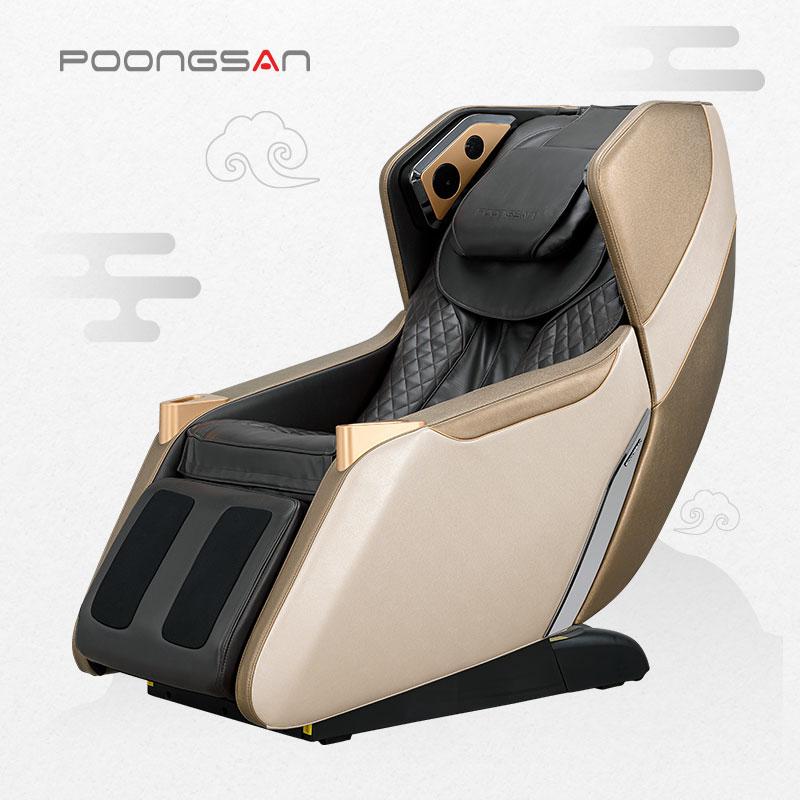 Ghế massage giá rẻ Poongsan MCP-122
