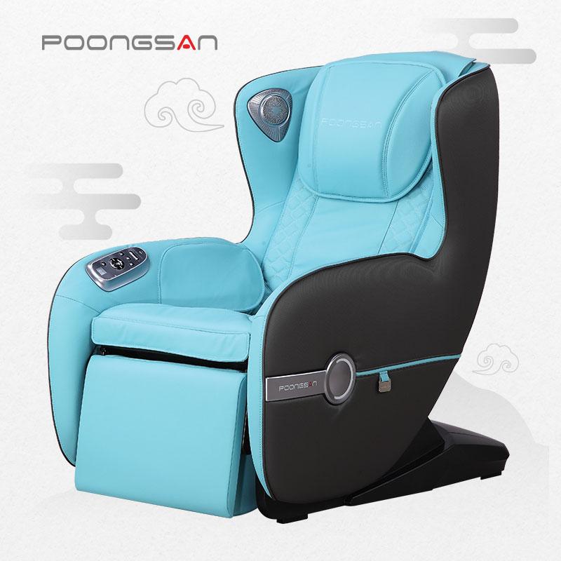 Ghế massage giá rẻ hàn quốc poongsan mcp-128
