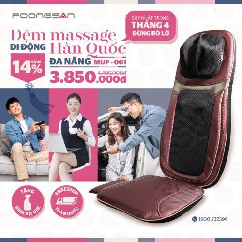 Ảnh sản phẩm Đệm massage Poongsan MUP-001