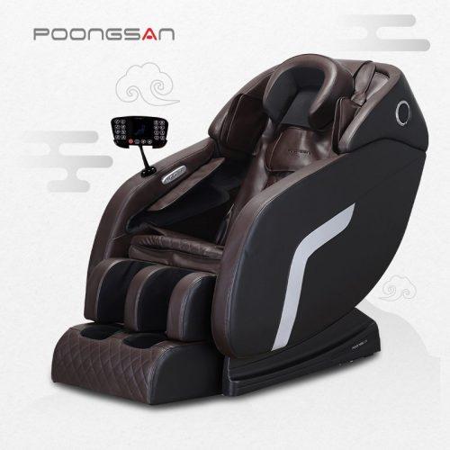 Ảnh sản phẩm Ghế massage Poongsan MCP-150