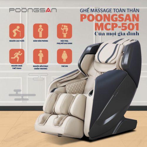 Ảnh sản phẩm GHẾ MASSAGE POONGSAN MCP 501